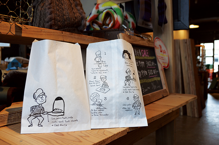 パン・花等の包装資材の企画・販売08