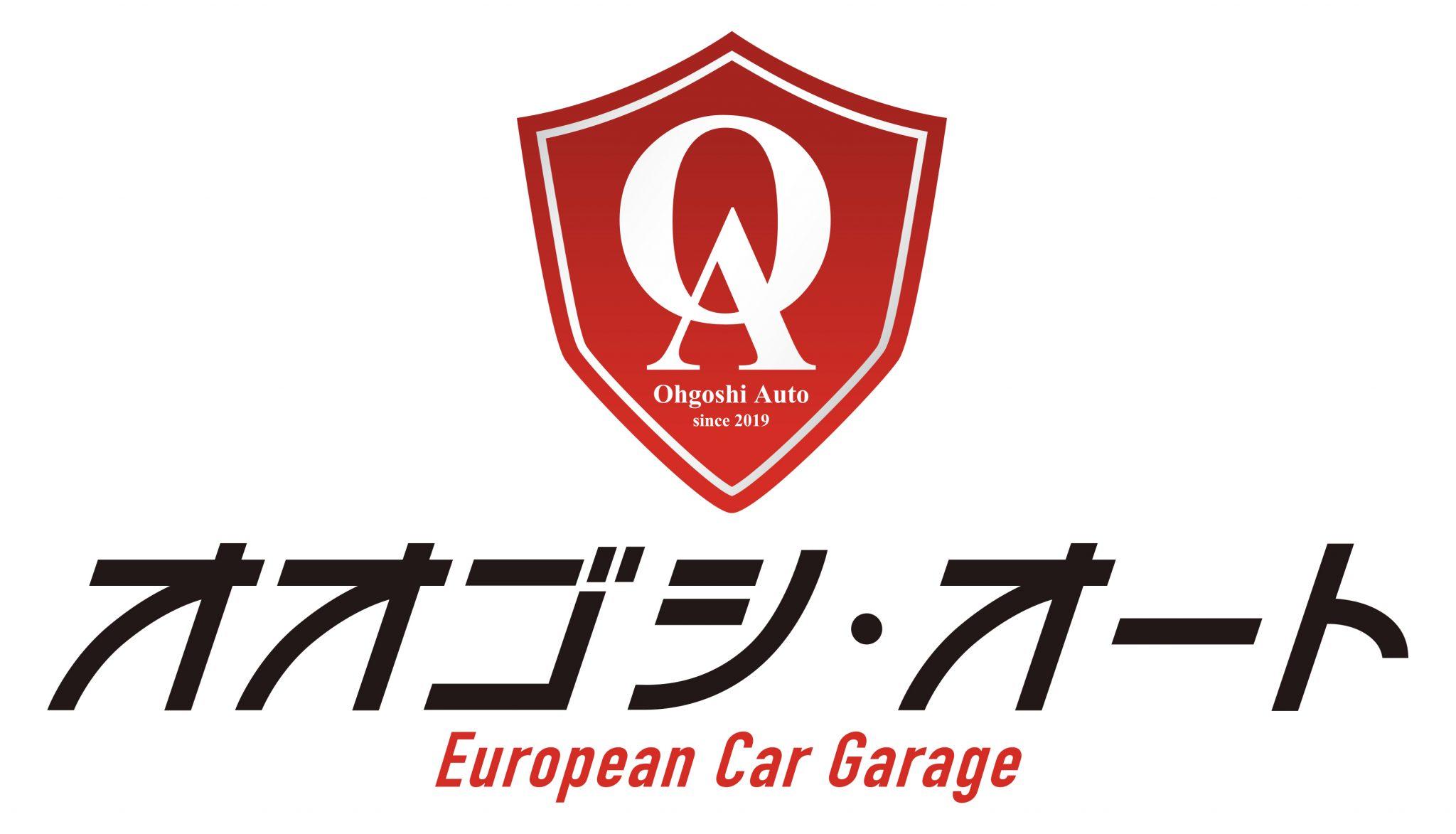 自動車整備・販売