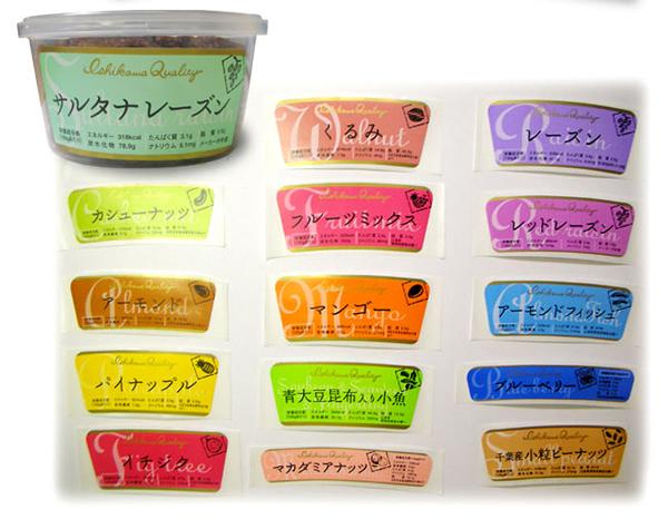 豆製品製造・販売02